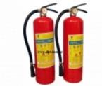 Bình cứu hỏa MFZ2