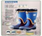 Ủng bảo hộ lao động mũi thép Hàn Quốc