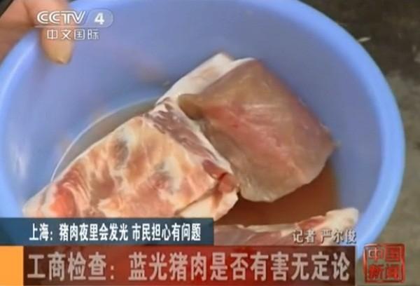 Trung Quốc: Thịt lợn phát quang trong bóng tối